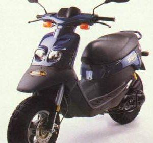 SQUAB 50 (1995-1997)