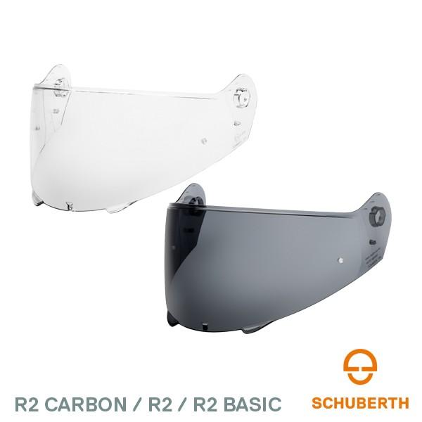 Pantallas Casco Schuberth R2